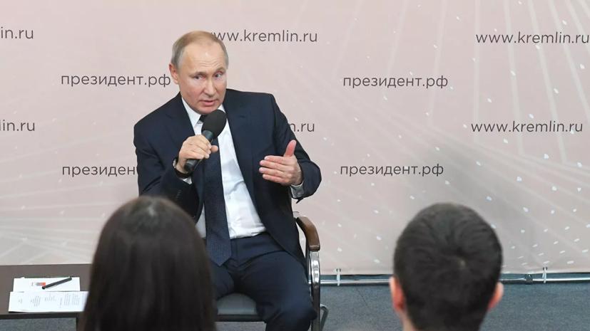 Путин оценил возможность перехода России к парламентской республике