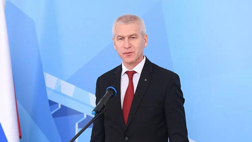 Ректор РГУФКСМиТ Тамара Михайлова оценила назначение Матыцина министром спорта