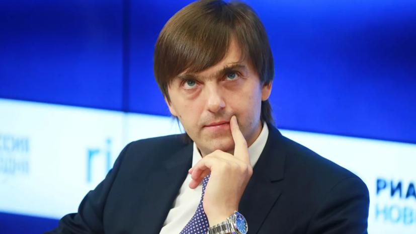 Коллега Кравцова оценила его назначение на должность министра