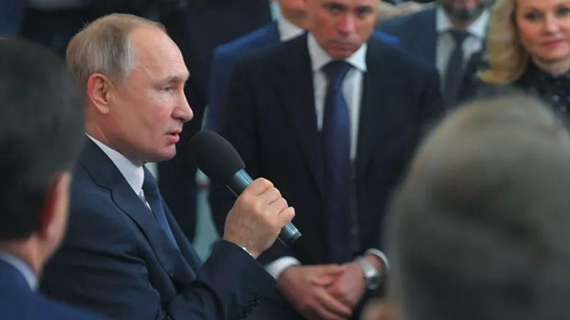 Путин высказался по поводу «групп смерти» в соцсетях