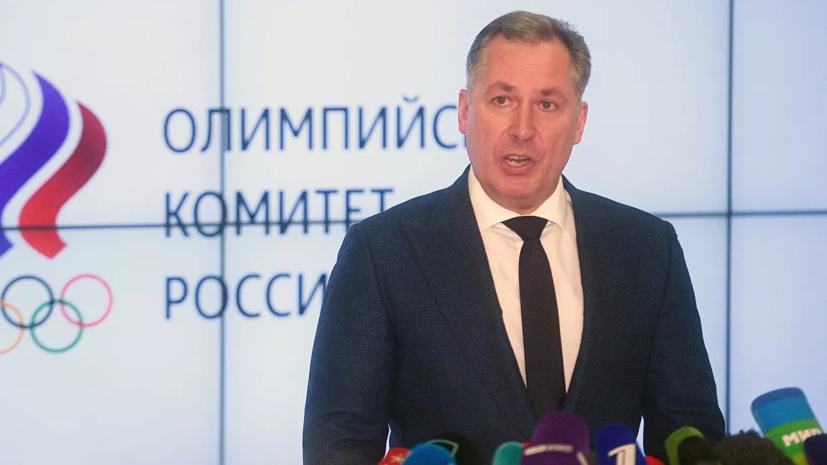 Глава ОКР считает, что новый министр спорта способен решать задачи любой сложности