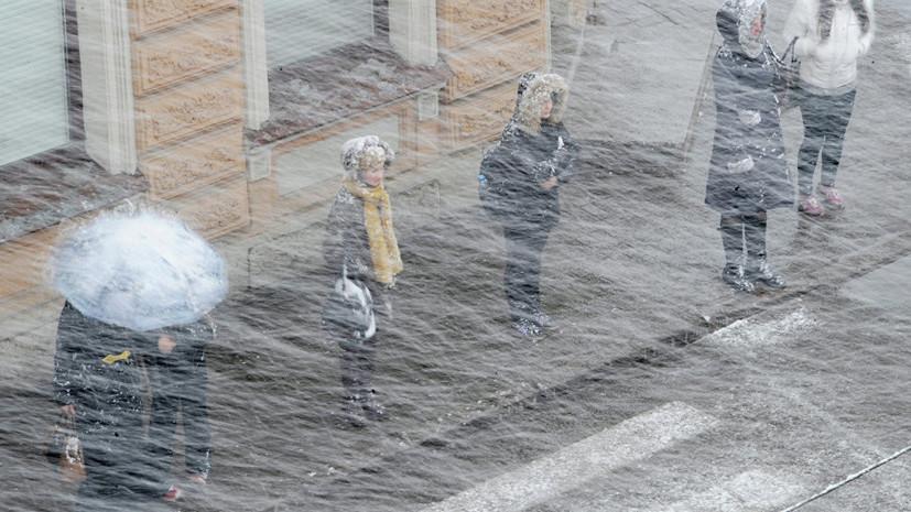 Спасатели предупредили о снеге и гололедице в Москве