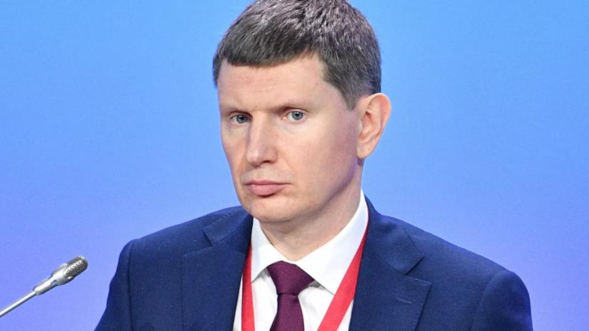 Гендиректор Пермского театра оперы и балета оценил назначение Решетникова министром