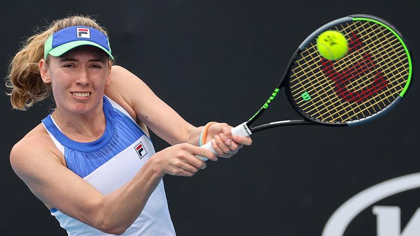 Победная серия Александровой, достижение Джоковича и конфликт Возняцки с Ястремской: итоги третьего дня Australian Open