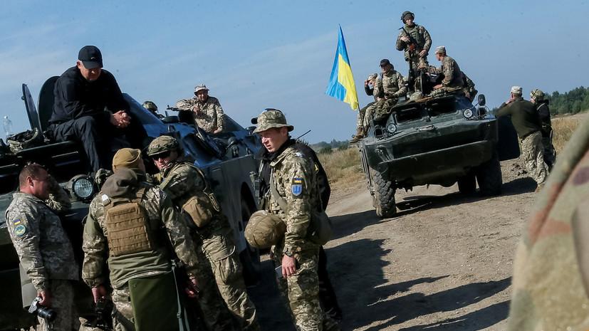 Минобороны Украины подсчитало потери бронетехники в Донбассе