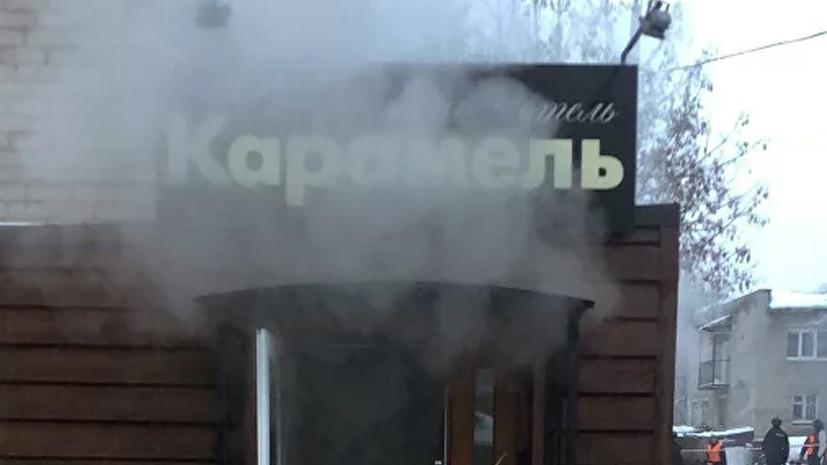 В Перми задержали инспектора МЧС из-за ЧП в отеле «Карамель»