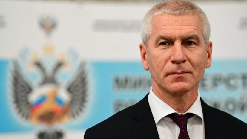 Матыцин: задачи Минспорта основаны на стратегии России по сохранению здоровья нации