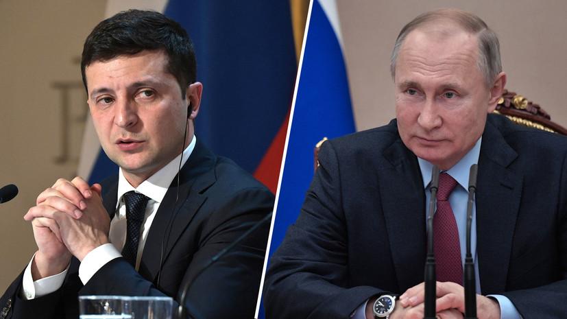 «Надеемся на короткие контакты»: в Кремле сообщили о запросе Киева на встречу Зеленского с Путиным в Израиле