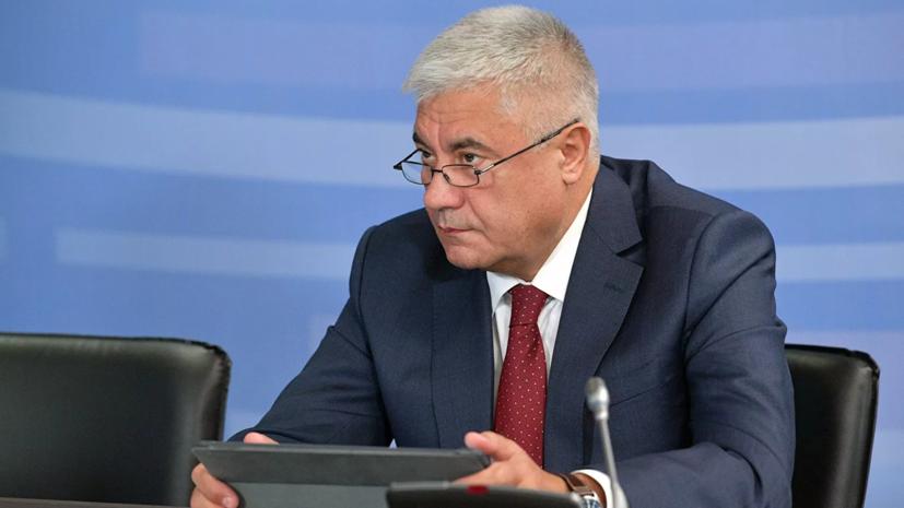 МВД России подписало соглашение о взаимодействии с Курчатовским институтом