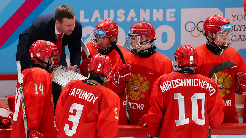 Сборная России по хоккею завоевала золото юношеской Олимпиады