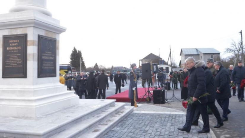 Колокольцев принял участие в открытии обелиска генералам Бибиковым в Подмосковье