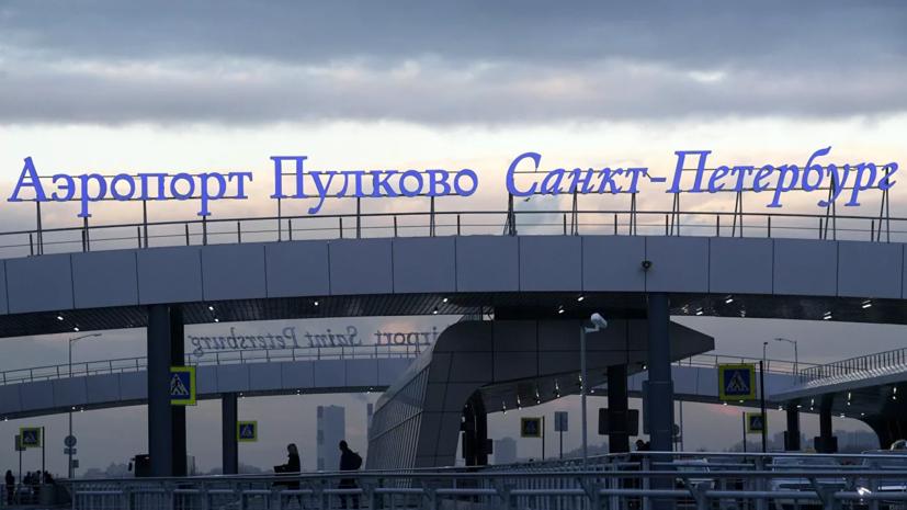 Два человека госпитализированы в Петербурге с подозрением на ОРВИ