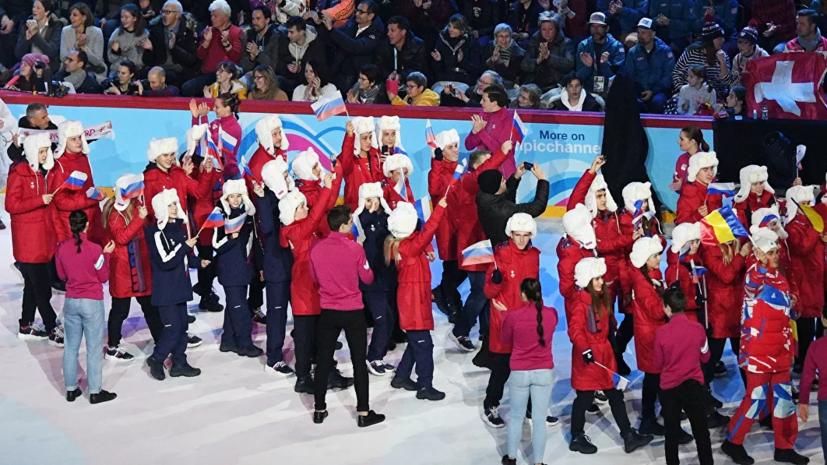 Сборная России впервые победила в медальном зачёте зимних юношеских ОИ