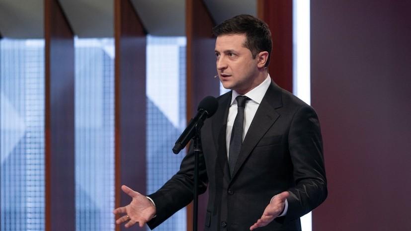 Зеленский заявил о намерении Украины стать лидером Центральной Европы
