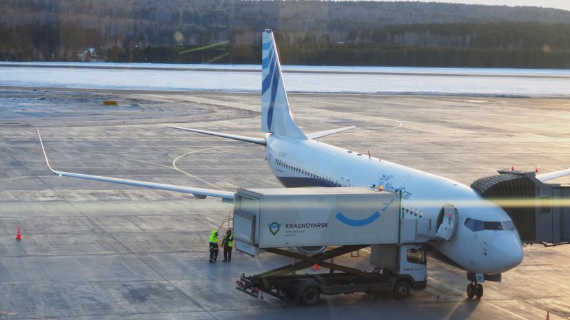 Аэропорт Красноярска усилил проверку пассажиров из-за коронавируса