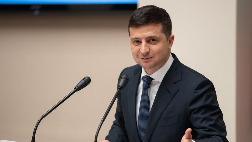 Зеленский заявил о планах встретиться с Помпео в Киеве в конце января