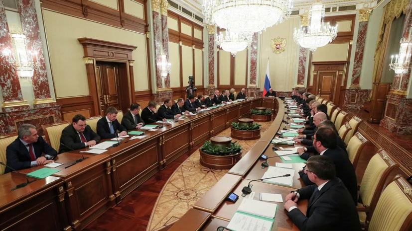 Эксперт прокомментировал перестановки в новом правительстве России