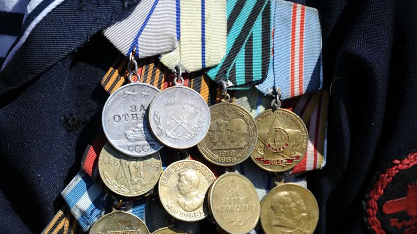 В Нижегородской области вручили медали ветеранам к 75-летию Победы