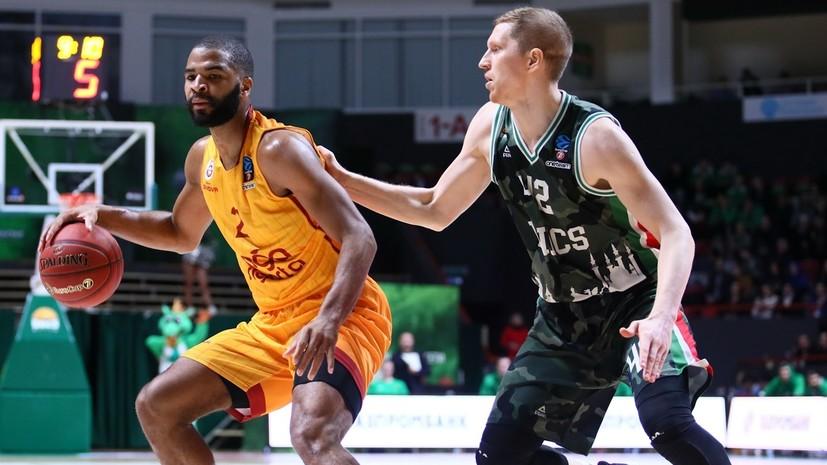 УНИКС обыграл «Галатасарай» в матче баскетбольного Еврокубка