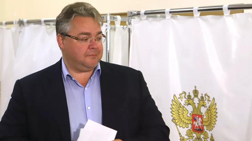 Губернатор Ставропольского края попал в ДТП