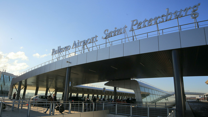Подозрения на коронавирус у пассажиров в Пулкове не подтвердились