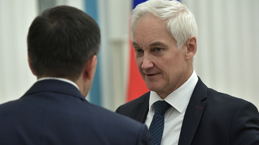 Ректор ВШЭ прокомментировал назначение Белоусова вице-премьером