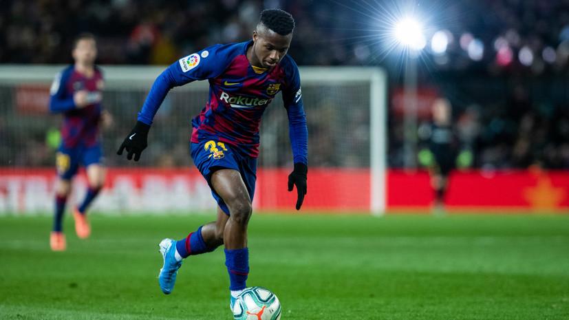 «Барселона» вырвала путёвку в 1/8 финала Кубка Испании на 4-й добавленной минуте