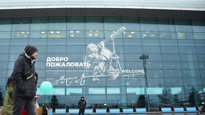 Около 5 млн туристов из дальнего зарубежья посетили Россию в 2019 году
