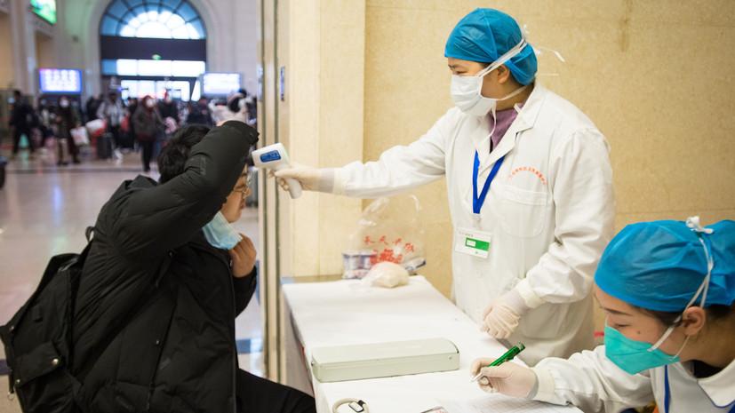 Гендиректор ВОЗ отреагировал на ситуацию с вирусом в Китае