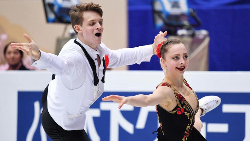 Российские пары составили первую тройку в короткой программе на ЧЕ по фигурному катанию