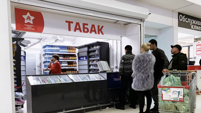 Эксперты заявили о возможности подорожания сигарет в России