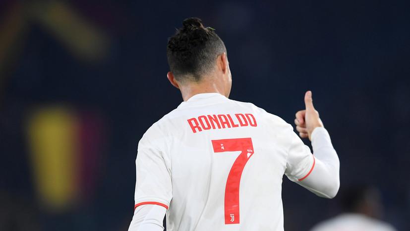 Роналду сумел отличиться голом в 15-м клубном турнире из 17