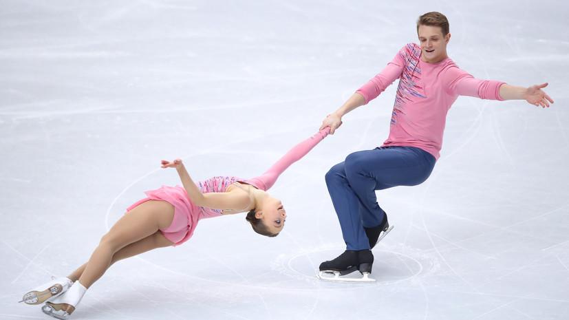 Мировой рекорд и три первых места россиян: Бойкова и Козловский выиграли короткую программу среди пар на ЧЕ в Граце