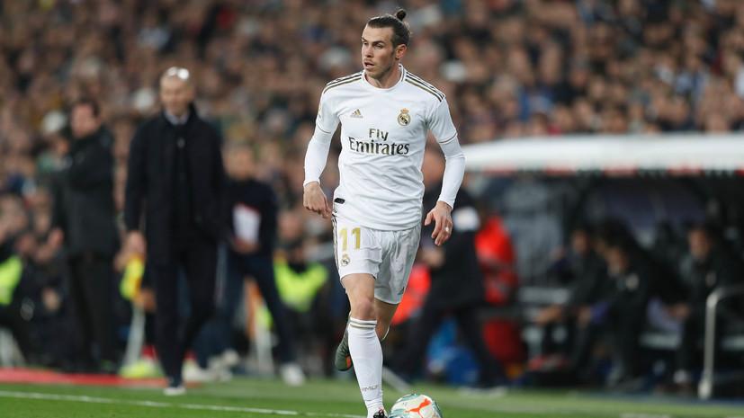«Реал» с трудом победил в Саламанке и пробился в 1/8 финала Кубка Испании
