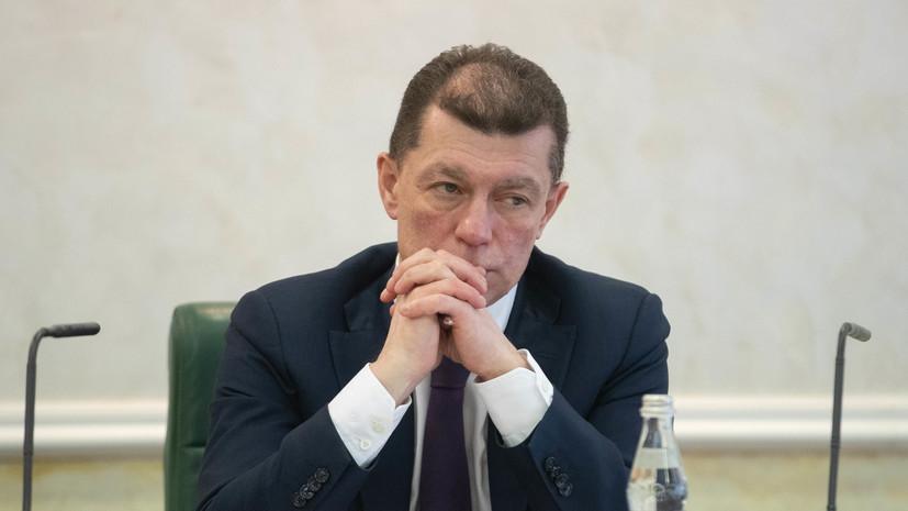 Мишустин назначил нового главу Пенсионного фонда