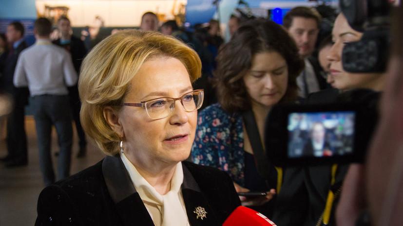 Скворцова возглавила Федеральное медико-биологическое агентство
