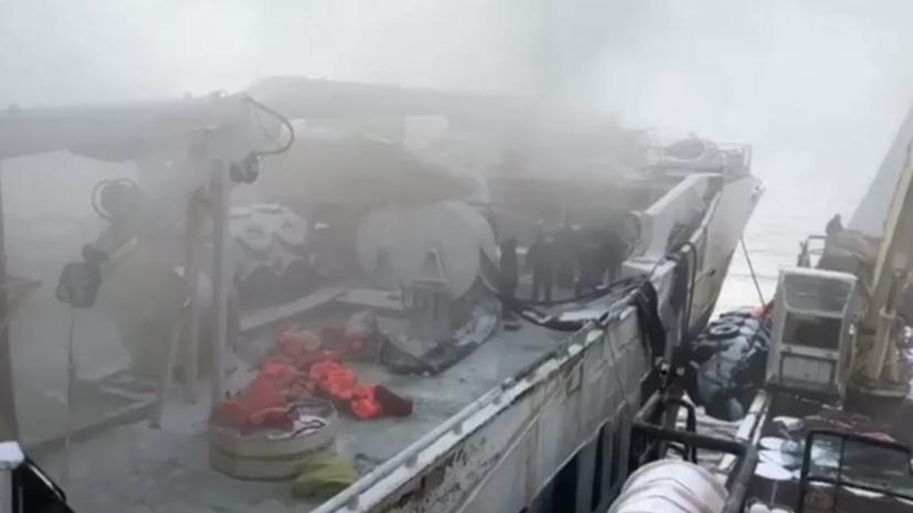 В прокуратуре сообщили о пожаре на траулере в Охотском море