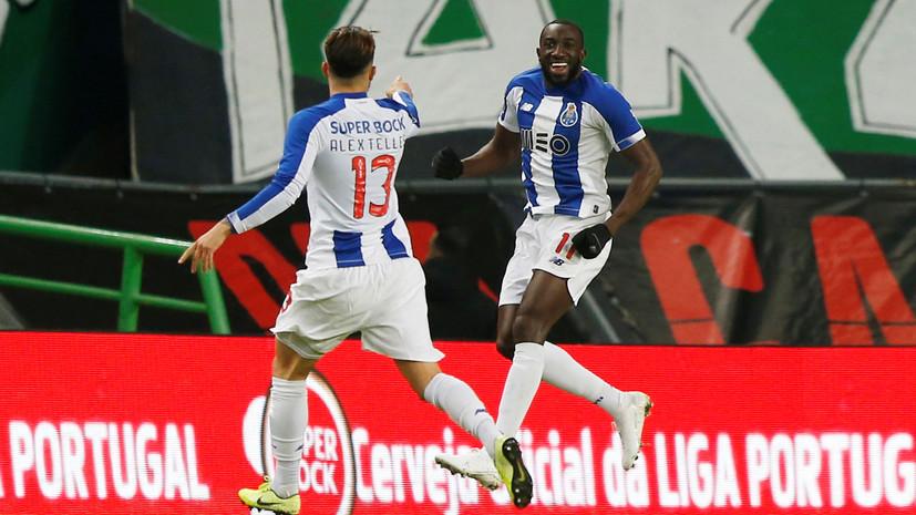 «Порту» сыграет с «Брагой» в финале Кубка португальской лиги