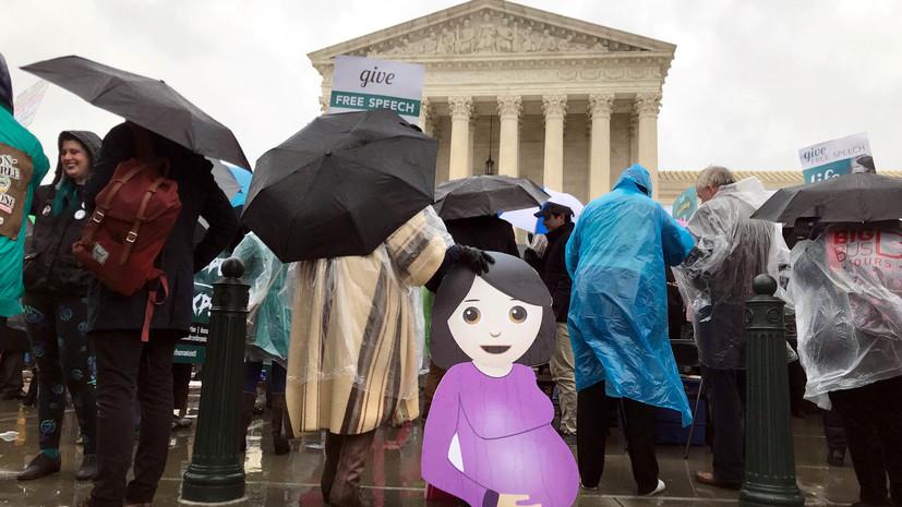 Трамп посетит митинг противников абортов