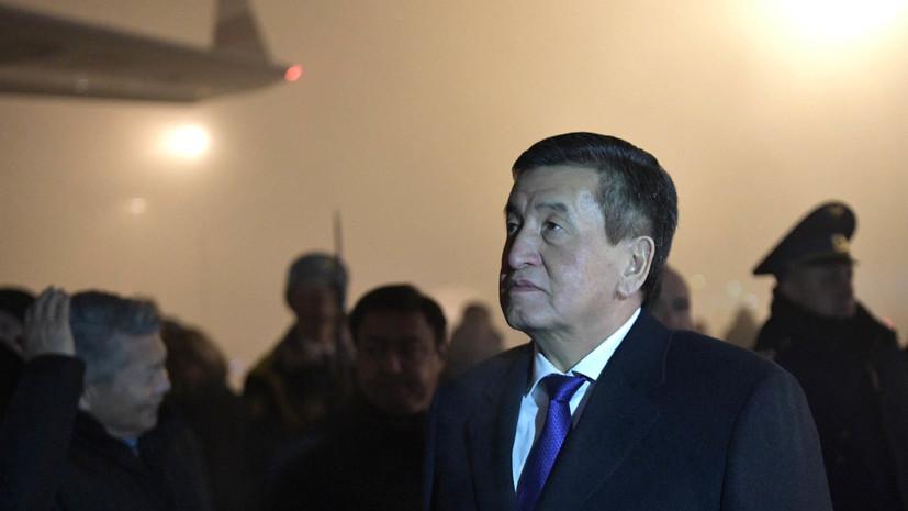 Президент Киргизии в феврале посетит Москву