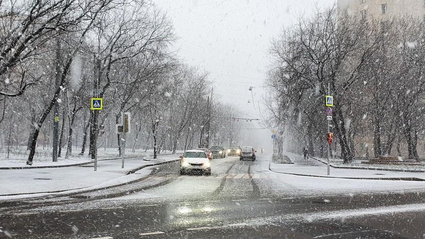 В Москве 23 января ожидается до -5 °С