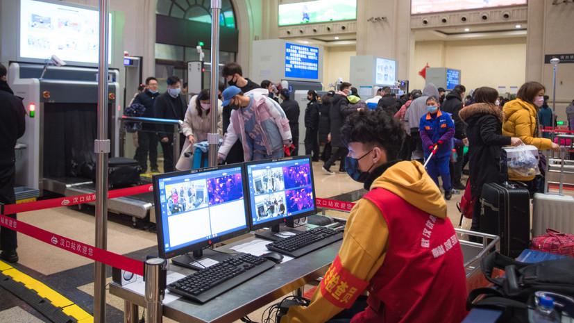 Южная Корея предостерегла граждан от поездок в Ухань из-за вируса