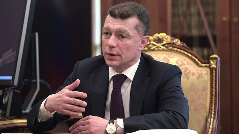 Правительственные перестановки: Мишустин назначил главой Пенсионного фонда экс-министра труда Топилина
