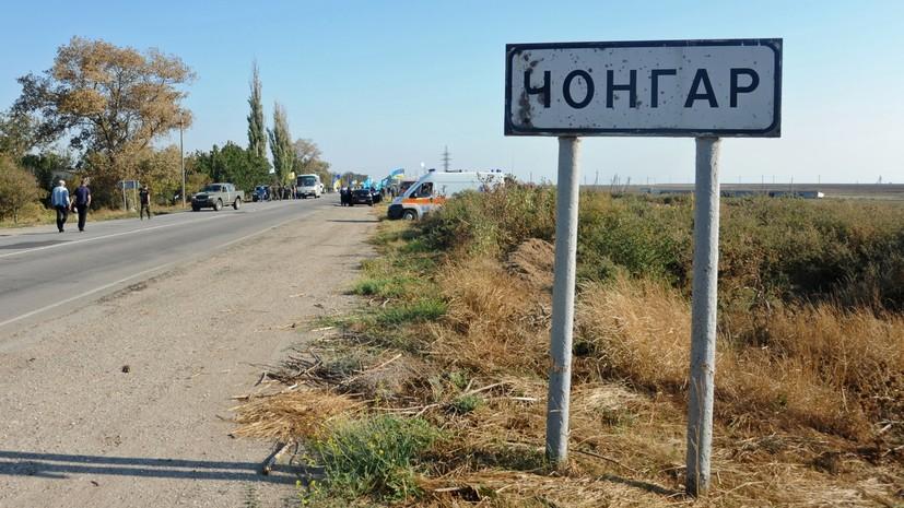 В Крыму готовят «праздничные автозаки» для участников украинского похода на полуостров