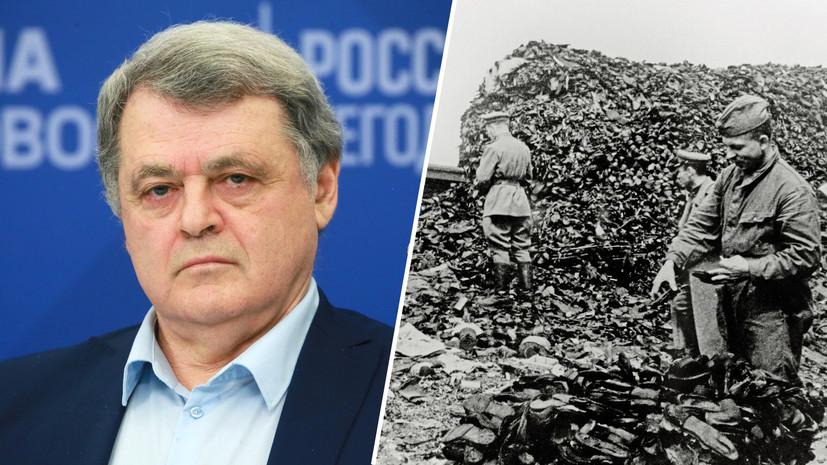 «Мы должны помнить»: как мир узнал правду о нацистском концлагере Освенцим