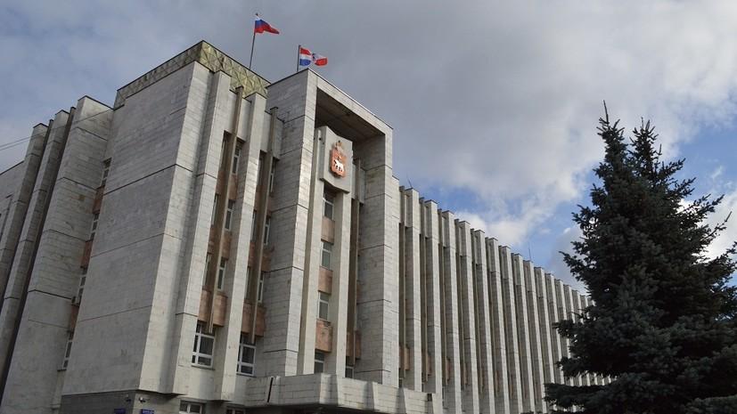 И. о. председателя правительства Пермского края стала Антипина