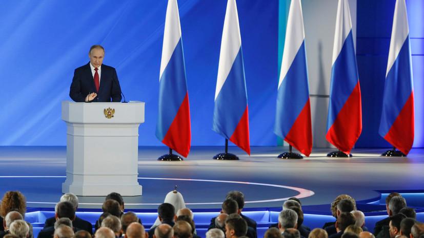 «Известия» назвали источники 4,5 трлн рублей для реализации послания