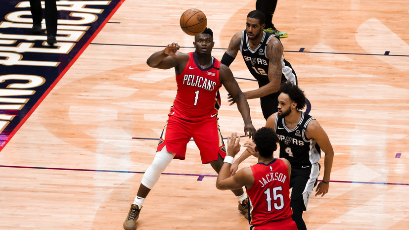 «Нью-Орлеан» проиграл «Сан-Антонио» в дебютном матче Уильямсона в НБА