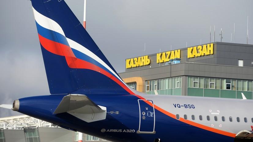 Международный аэропорт Казани обслужил почти 3,5 млн пассажиров в 2019 году