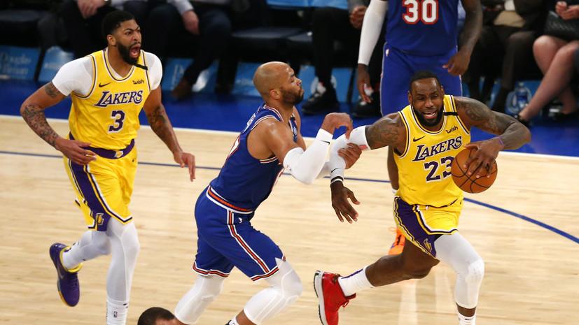 «Лейкерс» победил «Нью-Йорк» в матче НБА, Джеймс и Дэвис набрали 49 очков на двоих